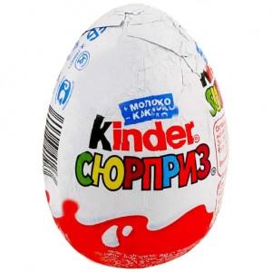 киндер сюрприз яйцо