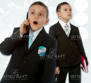 Идея бизнеса - открытие магазина деловой одежды для детей